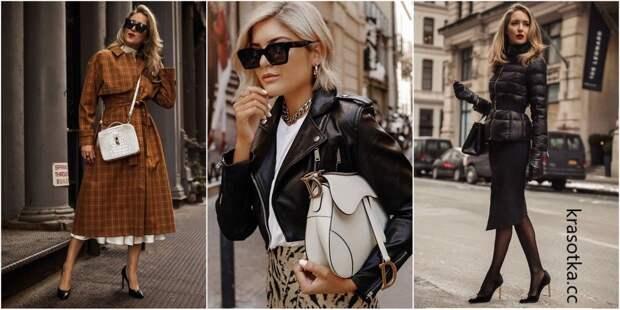 Осенний базовый гардероб: яркий, универсальный и стильный