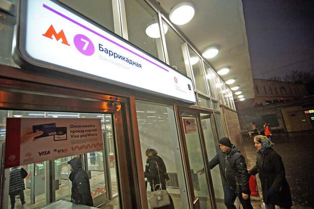 Любопытному пассажиру московского метро придётся заплатить 1 млн рублей