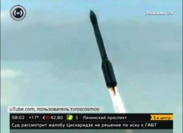 Взорвался «Протон-М» с тремя спутниками ГЛОНАСС
