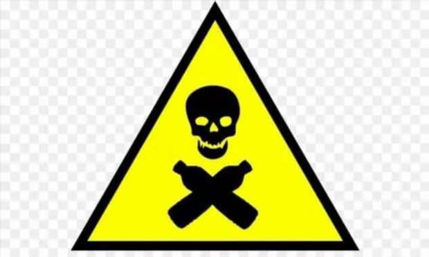 Предупреждающие таблички по коронавирусу. Подборкаchert-poberi-tablichki-koronavirus-22220625062020-13 картинка chert-poberi-tablichki-koronavirus-22220625062020-13