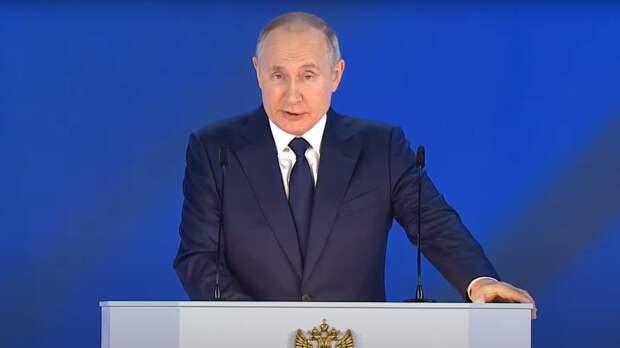 Путин: Россия отстоит свою позицию перед другими странами