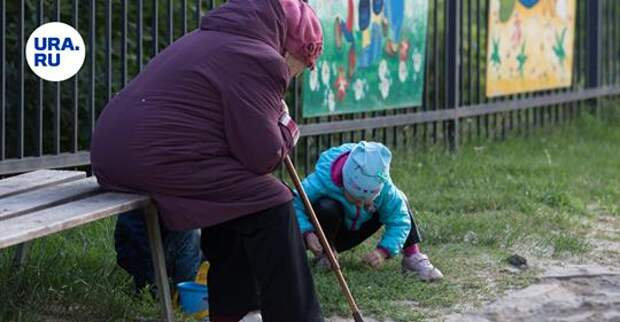 Ученые нашли связь между бедностью в детстве и слабоумием в старости