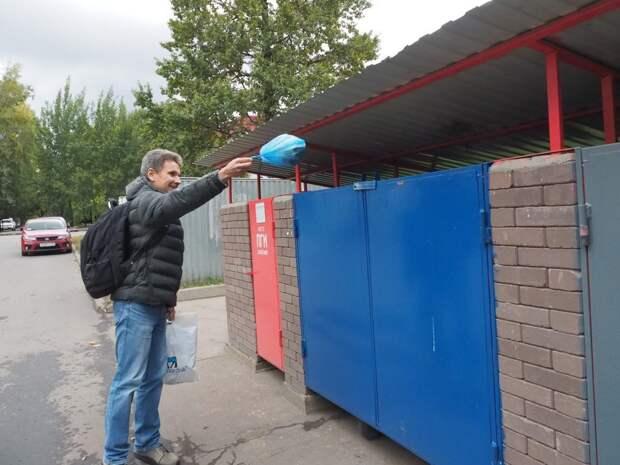 Акция по раздельному сбору отходов пройдет в СВАО Фото: Ирина Лаповок