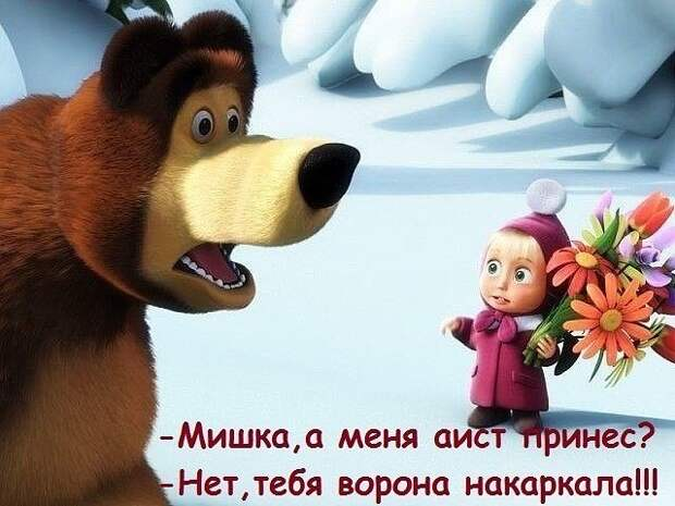 - Люся, я узнал всё про твоего любовника! - Это неправда, дорогой!...