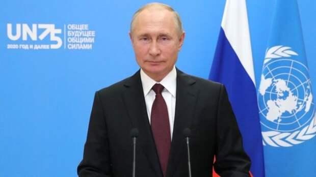 """В речи Путина на Генассамблее ООН нашли """"скрытое послание"""""""