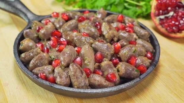 Куриные сердечки по-грузински. Простое и вкусное блюдо для сытного ужина 2