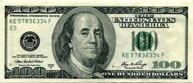 14 октября мировая экономика рухнет и начнется или «Золотой Век», или Третья мировая война