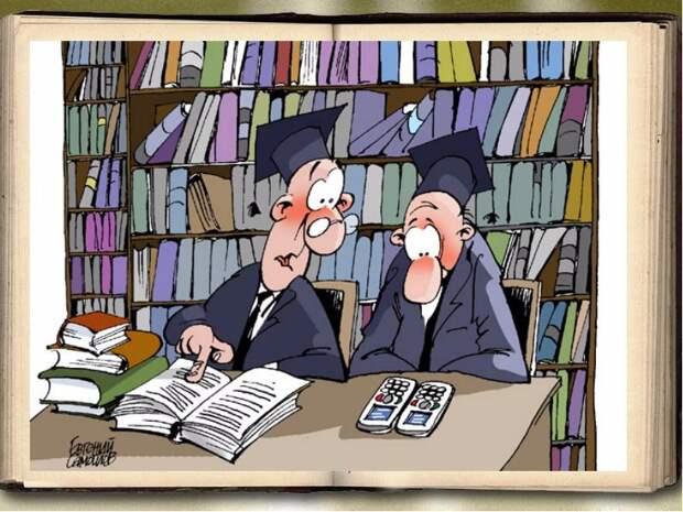 Забавные случаи в библиотеке