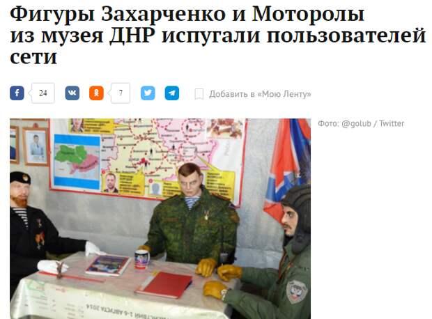 Новости, которые удивляют: «исключительная» Пугачева и ужасы из Новороссии
