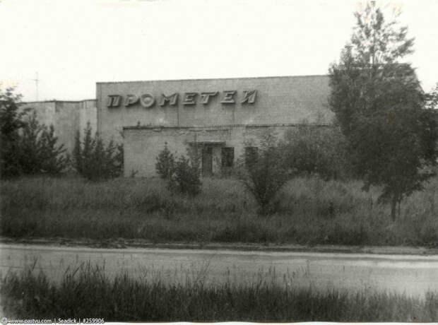 31_Prometey_1996