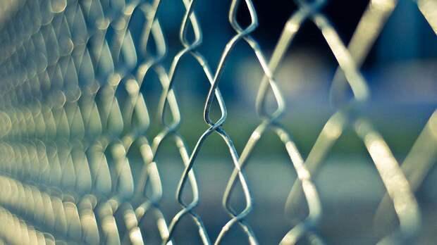 Ограда. Фото: pixabay.com