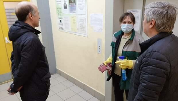 Незначительные нарушения в уборке подъездов выявили в Подольске в ходе рейда