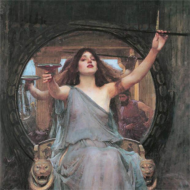 Про распутные нравы древних греков и волшебницу Цирцею