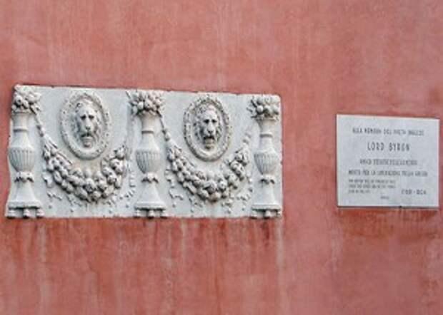 Апокриф о том, что Байрон, утомленный женщинами, учил на острове армянский язык, чтобы дать работу и мозгу, известен всем.
