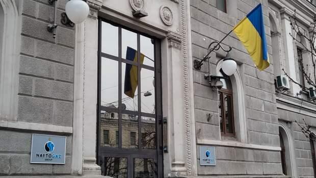 Россия прекратит транзит газа через Украину после 2024 года