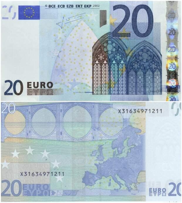 Элементы готической архитектуры на купюре 20 евро. | Фото: banknotes.finance.ua.