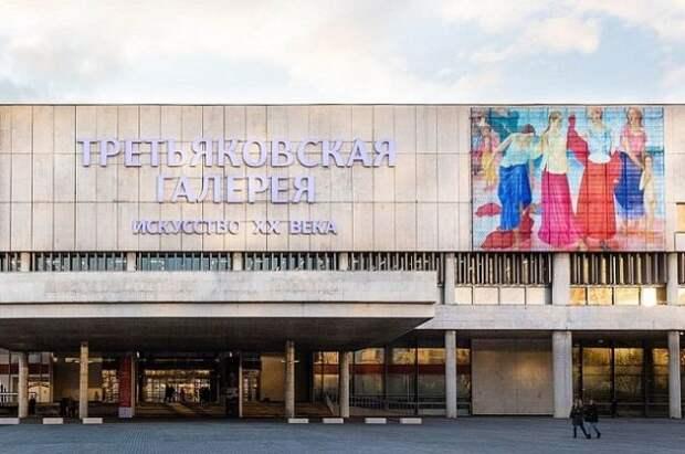 Федеральные музеи в Москве с 16 ноября закроются для посетителей
