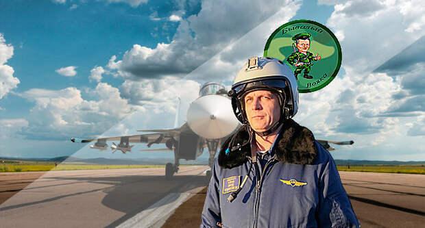 Как русские пилоты дали понять всему миру, кто в небе хозяин