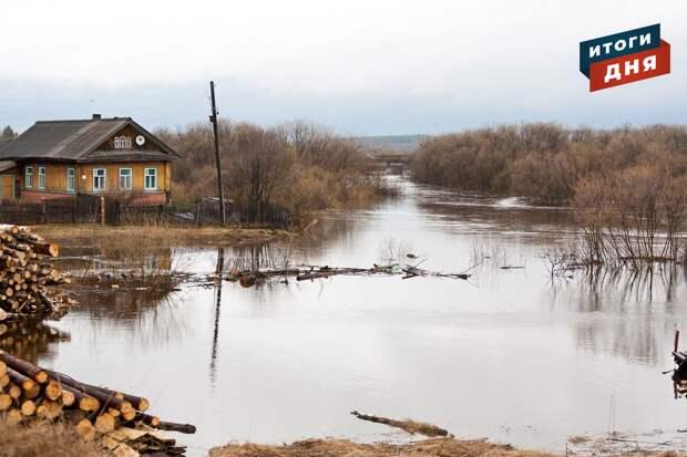 Итоги дня: опасность паводка в Удмуртии и решение по дольщикам ЖК «Акварель»