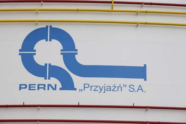 """PERN хочет судиться с """"Транснефтью"""" из-за """"хлорированной"""" нефти"""