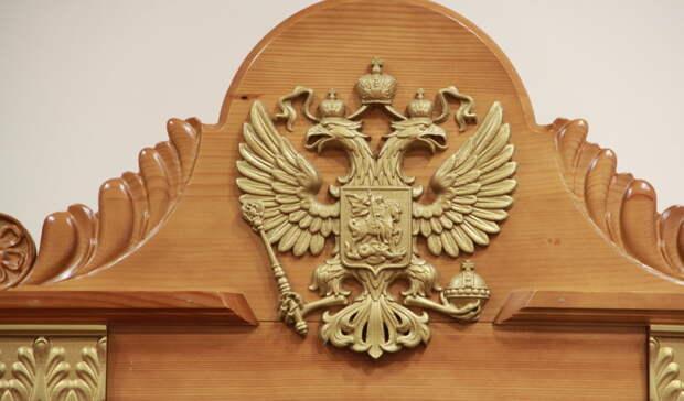 ВСвердловской области объявлен конкурс надолжность председателя арбитражного суда