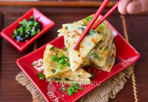 Рецепт Цун Юбин