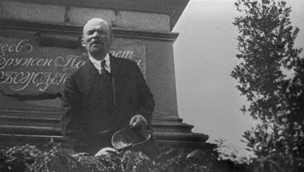 Поставлена ли спустя 100 лет точка в деле о покушении на Ленина?