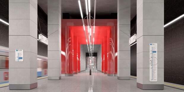 Станцию метро «Карамышевская» оформят в стиле Казимира Малевича