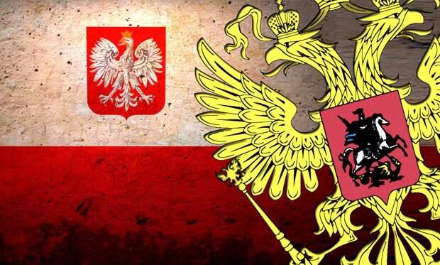 Польша рассмешила Россию русофобской Стратегией нацбезопасности