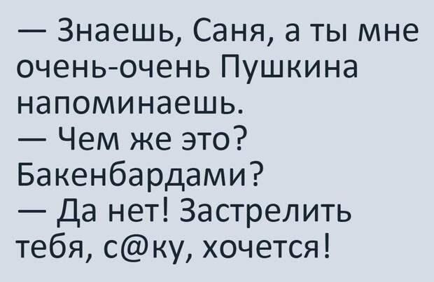 Это только русский может занять деньги у друга, чтоб их вместе пропить...