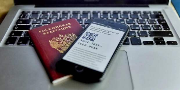 Прокуратура ЮВАО информирует: оформление цифрового пропуска является бесплатным. Фото: mos.ru