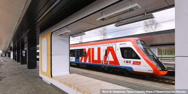 Собянин предложил обсудить название новой станции МЦД у Комсомольской площади