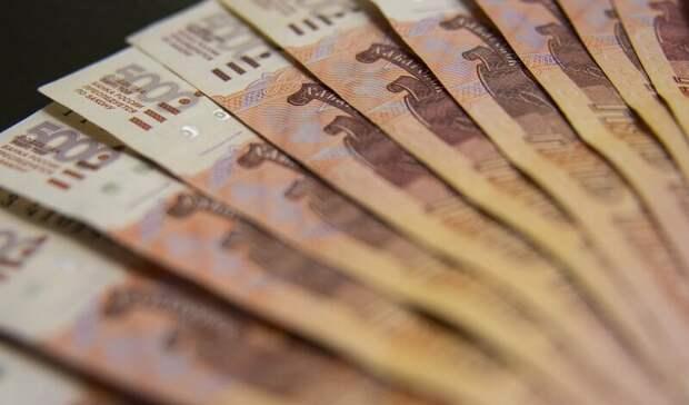 В Оренбурге бомж украл почти 300 000 рублей у знакомого и проиграл в Интернет-казино