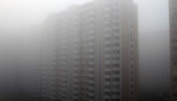 «Желтый» уровень опасности из‑за тумана объявили в области на 18 октября