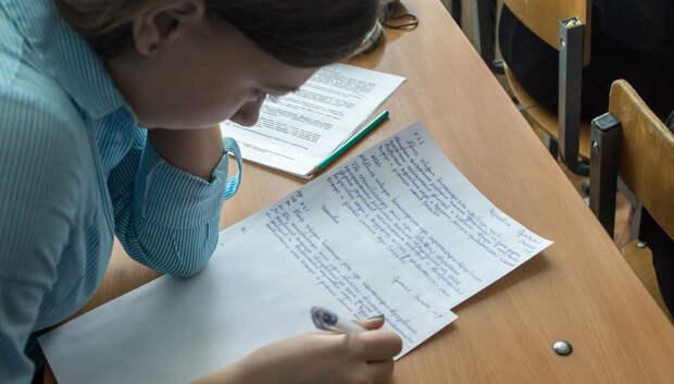 Министр образования Подмосковья рассказала о проведении ЕГЭ в 2020 году