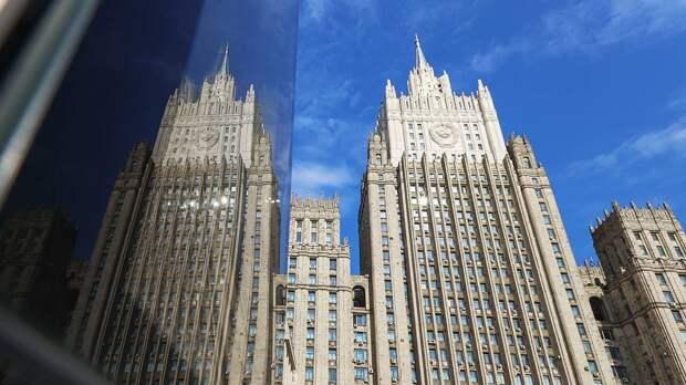 Россия передала США данные о вмешательстве в выборы в Госдуму