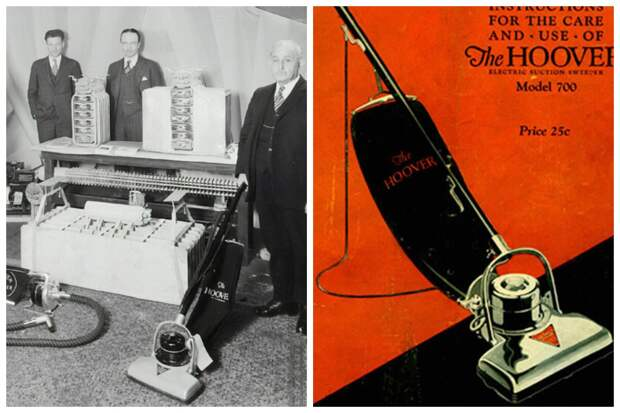 Как одна неудачная рекламная акция привела ккраху компании Hoover