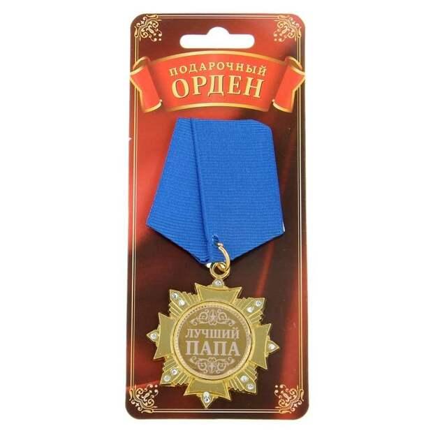 «Третья» сторона медали