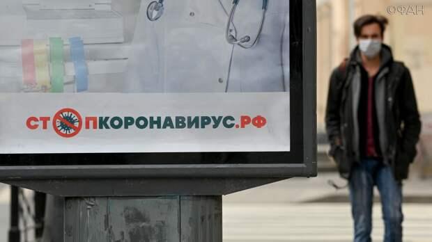 Россиян предостерегли от ношения масок на подбородке