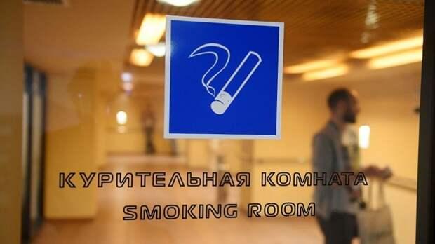 Минтруд выступил против штрафов за курение на работе