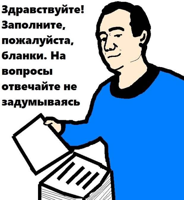 №35. Как по одной фразе понять кто говорит: психолог, психотерапевт или психиатр