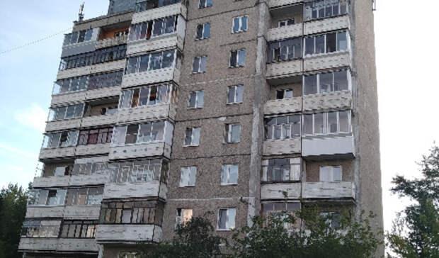 Кдругу упавшего скрыши дома тагильчанина пришли полицейские