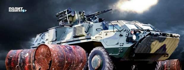 Бойко: Украинские танки на боевом дежурстве заправляются российским топливом