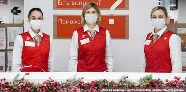 Собянин открыл флагманский центр «Мои документы» на юго-востоке Москвы/Фото: М. Мишин mos.ru
