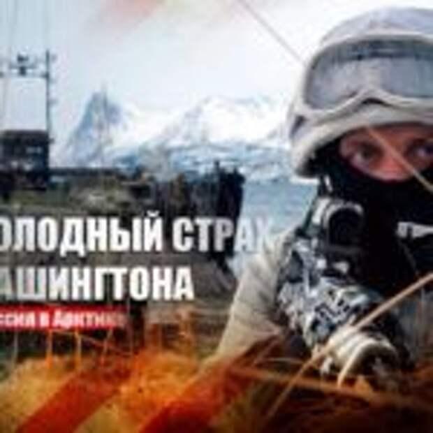 «Большая драка»: Баранец назвал место, где могут начаться военные столкновения между РФ и США