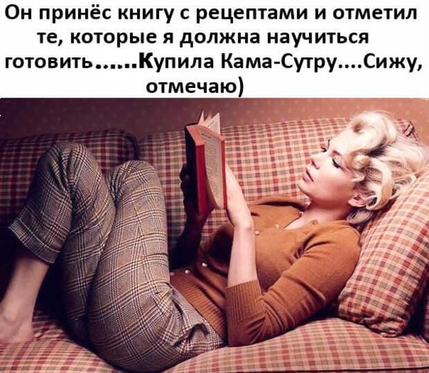 - Дорогой, после нашей свадьбы ты стал намного умнее...