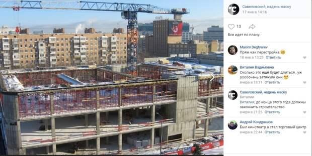 Районный центр «Прага» скоро обзаведется крышей