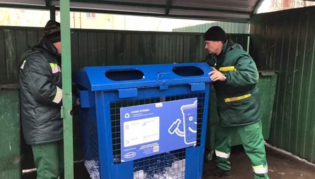 За четыре месяца количество баков для «чистого» мусора в Подмосковье увеличат втрое