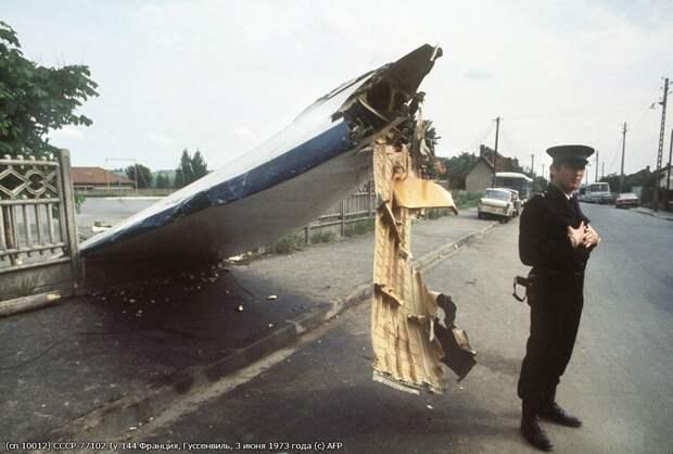 Тайна трагедии в Ле Бурже 45 лет спустя: что произошло с советским самолетом