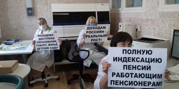 Иркутские профсоюзы готовы провести первомайские митинги